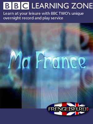 ma-france-1bz3d45
